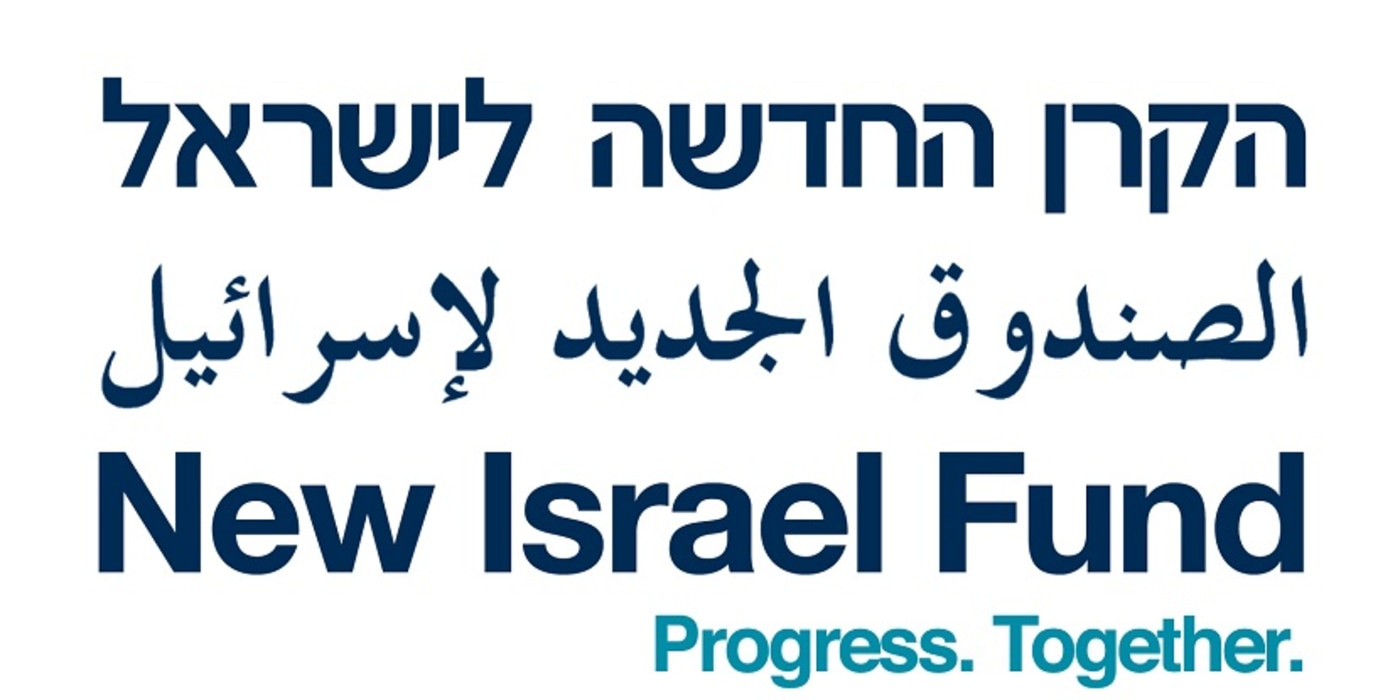 Image result for new israel foundation