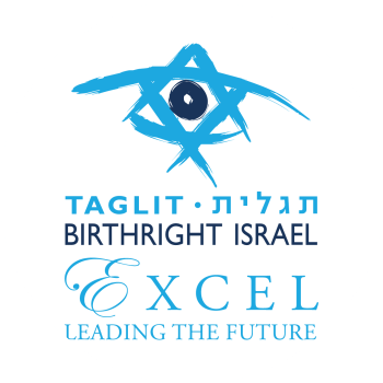 Birthright Israel Excel