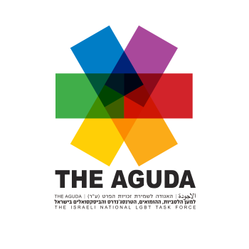 Ha Aguda - The Israeli National LGBT Task Force