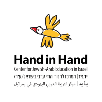 Hand in Hand: Center for Jewish-Arab Education in Israel