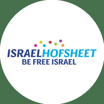 Israel Hofsheet - Be Free Israel