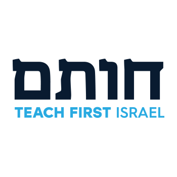 Teach First Israel