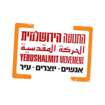 Yerushalmit Movement