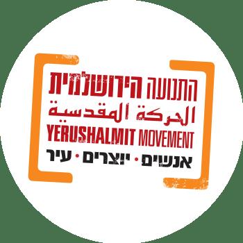 Yerushalmit Movement