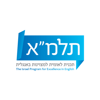 TALMA-The Israel Program for Excellence in English